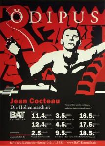 Ödipus Die Höllenmaschine (2003) Plakat